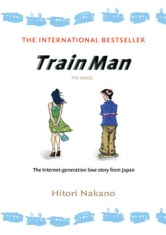 Train Man Novel Cover
